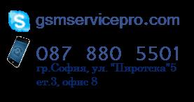 gsmservicepro.com sofiya pirotska